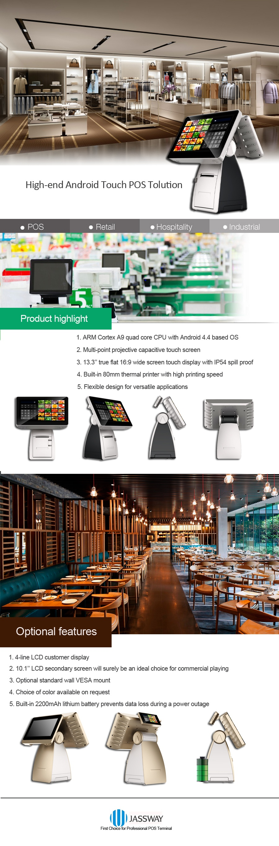 High-end android touch pos solution